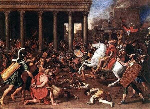 エルサレム   ニコラス・プッサンの寺院の破壊