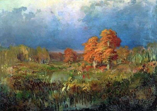 森の中の沼 秋   ヒョードル・ヴァシリエフ