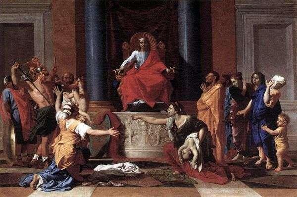 ソロモンの裁判所   Nicolas Poussin