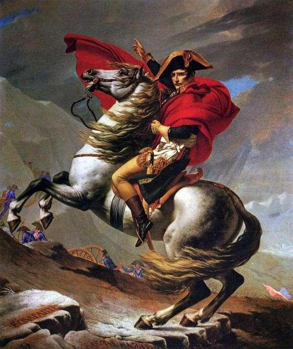 セントバーナード峠   ジャック=ルイ・ダビデを渡るナポレオン