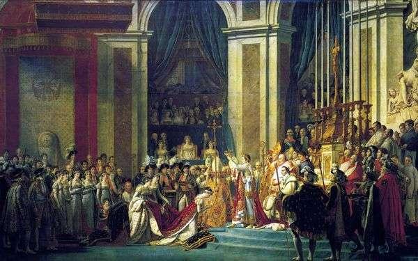 ナポレオン1世の油注ぎとジョセフィンの戴冠式   ジャック・ルイ・ダビデ