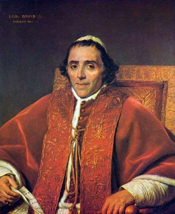教皇ピオ7世の肖像   ジャック・ルイ・ダビデ