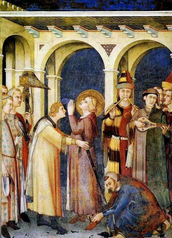 聖マーティン   シモーネマティーニの騎士団の開始