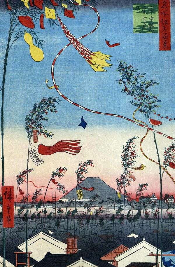装飾された街、七夕の休日<   歌川広重
