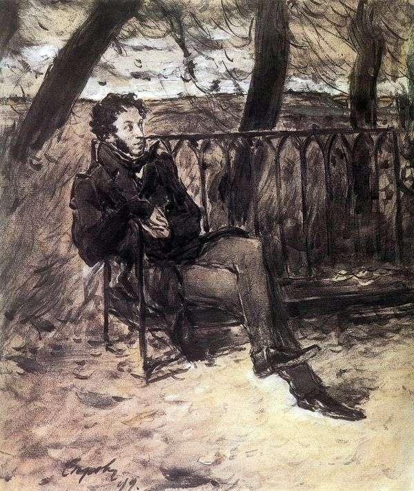 A. S. プーシキンの庭のベンチ   Valentin Serov