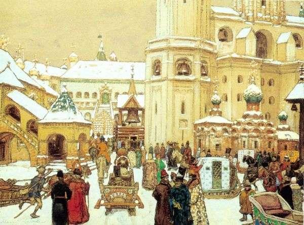 クレムリンの大広場のイワン。XVII世紀   アポリナリー・ヴァスネツォフ