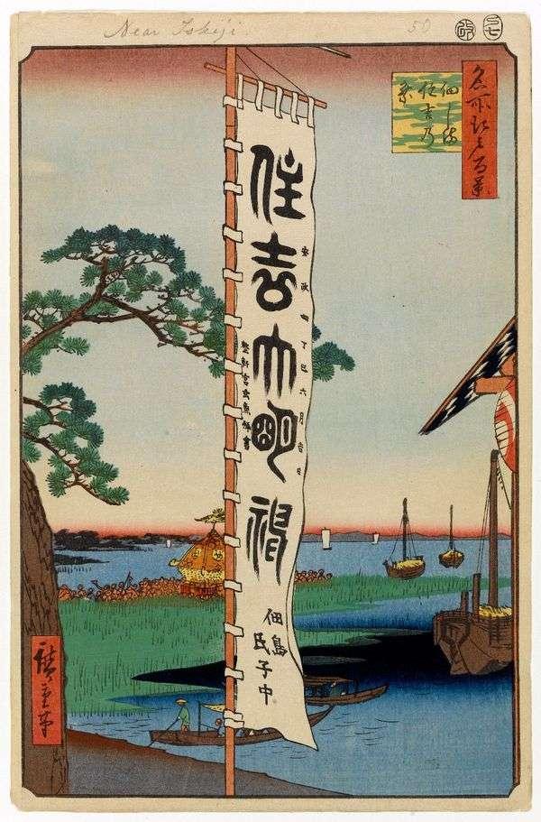 墨島神社休日   歌川広重