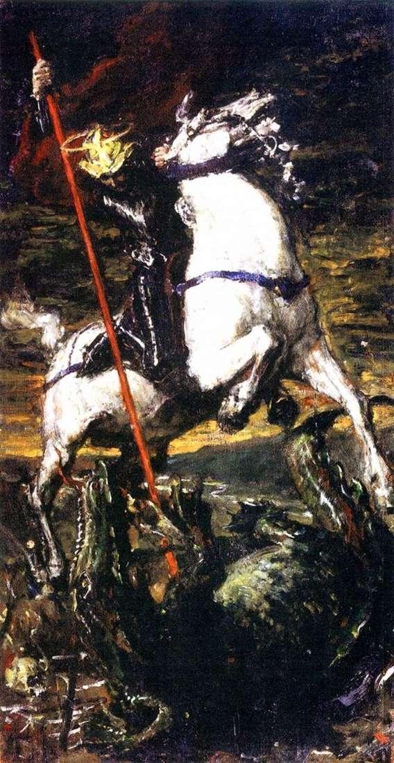 勝利の聖ジョージ   バレンティンセロフ