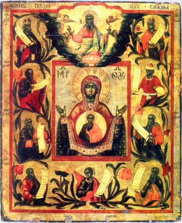 クルスクの聖母の根のアイコン