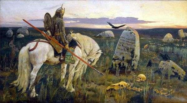 交差点の騎士   ビクター・バスネツォフ