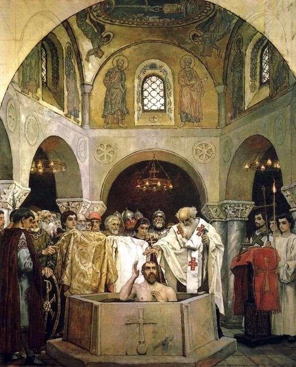 ウラジミール王子の洗礼   ヴィクトル・ヴァスネツォフ