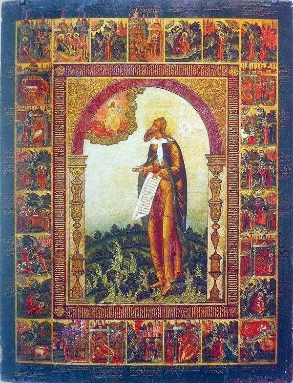 人生のある預言者イリヤ   Semyon Kholmogorets