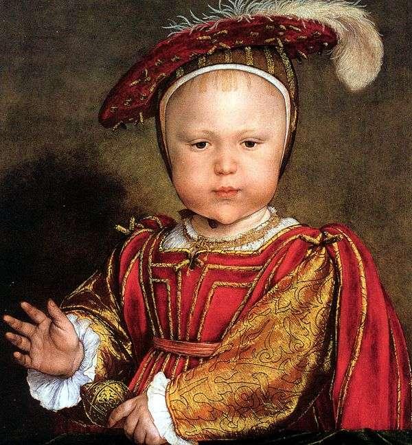 エドワード、プリンスオブウェールズ   Hans Holbein(若い)