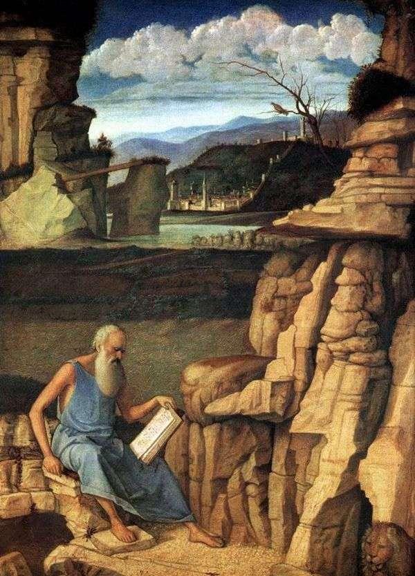 自然の中で聖ジェローム読書   ジョバンニベリーニ