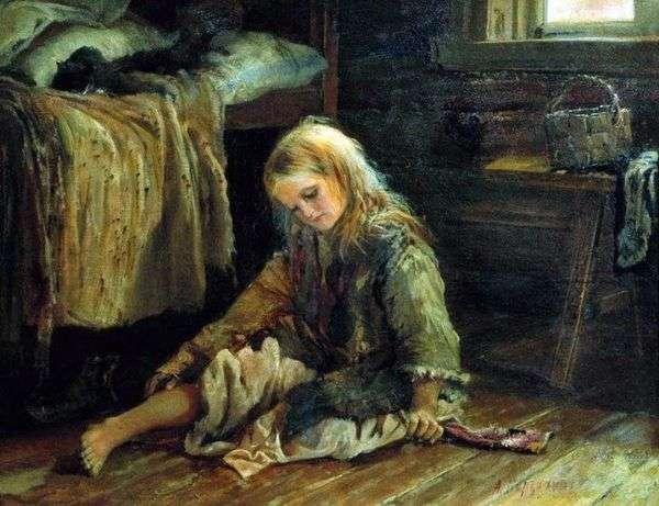 少女   アレクセイ・コルズキン