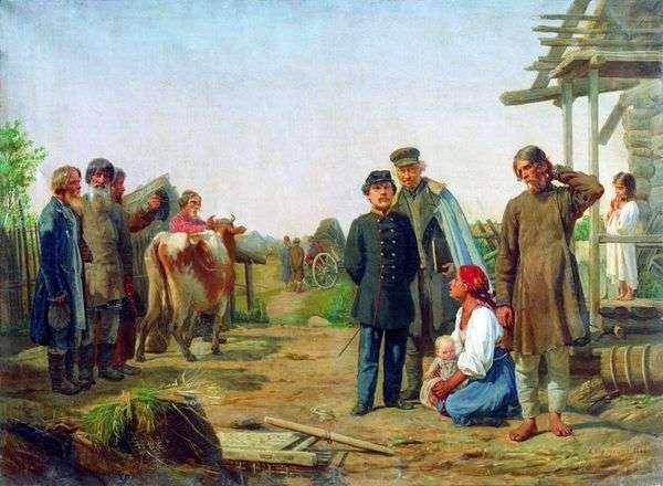 滞納金の回収   Alexey Korzukhin