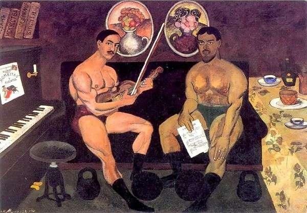 自画像とピーターKonchalovsky   イリヤマシュコフの肖像