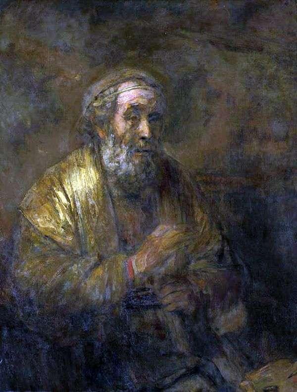 Homer   Rembrandt Harmensヴァンライン