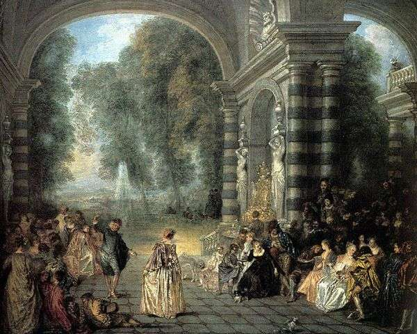 Joy Ball   Jean Antoine Watteau