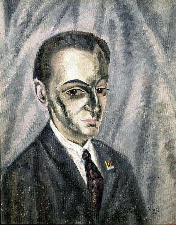 Jose Torres   Salvador Daliの肖像