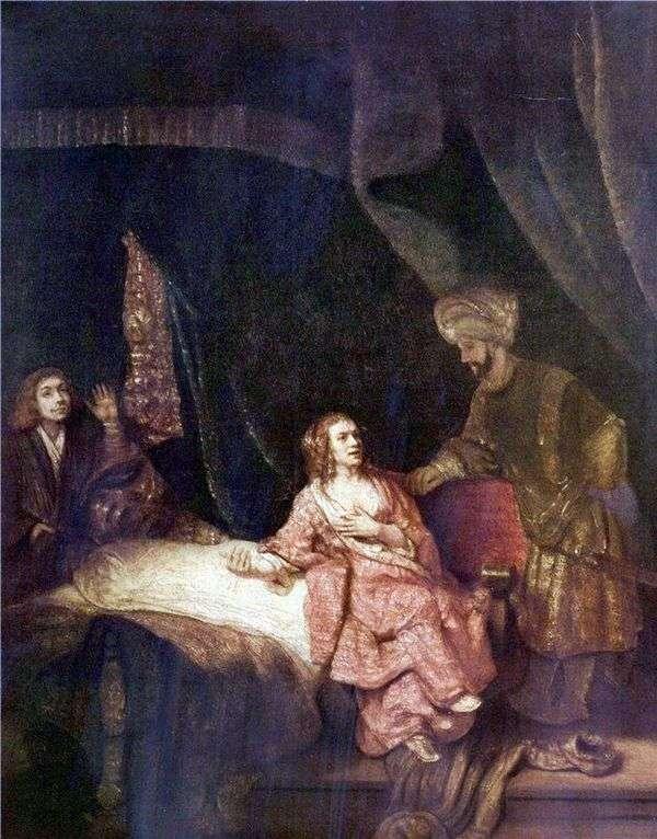 Potipharの妻、Joseph   Rembrandt Harmens Van Rhineを非難