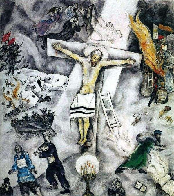 ホワイトの十字架   マーク・シャガール