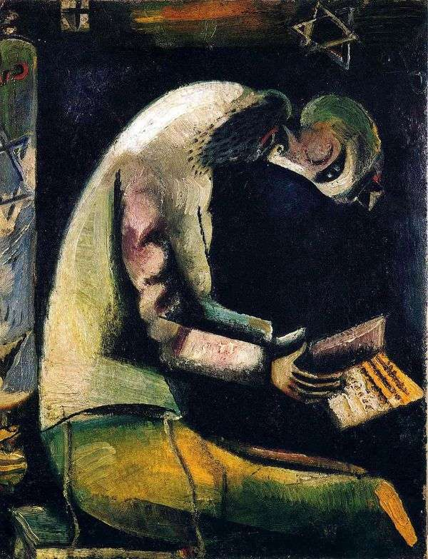 ユダヤ人の祈り   マーク・シャガール