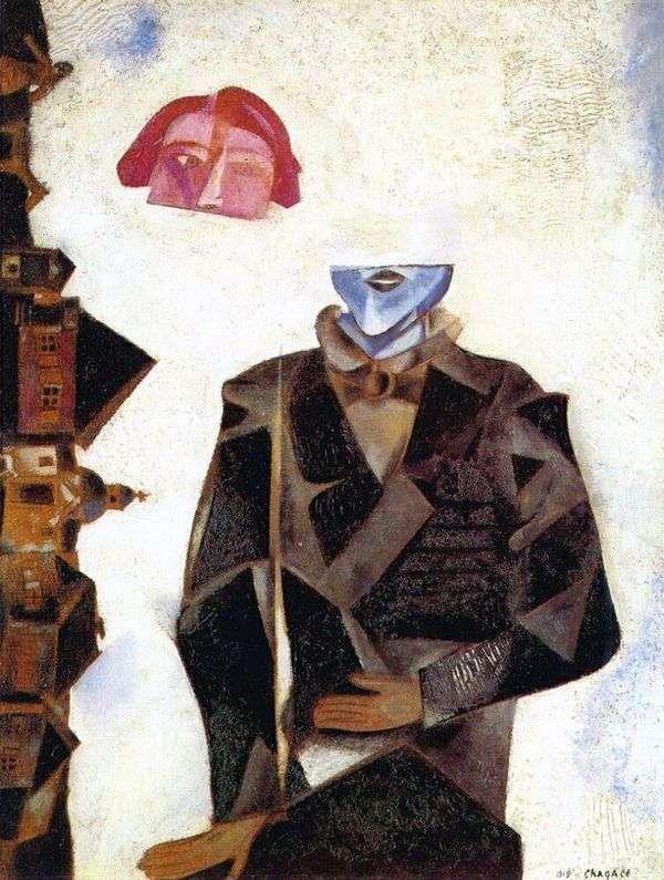 この世界から離れたい場所はどこにでも   Marc Chagall