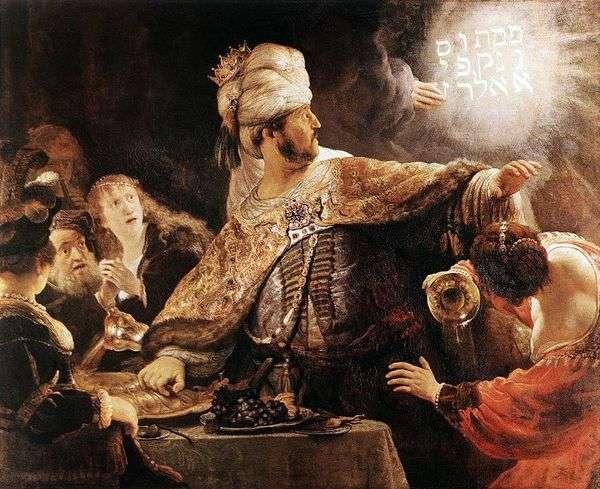 Belshazzarの饗宴   レンブラント・ハーメンス・ヴァン・ライン