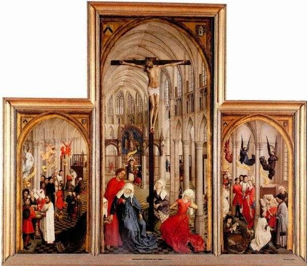 トリプティク「七つの秘跡」   Rogier van der Weyden
