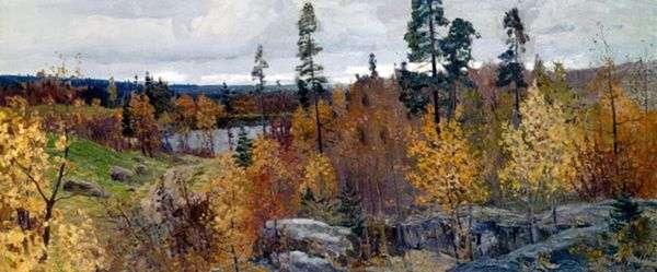 カレリアの黄金の秋   Vasily Meshkov