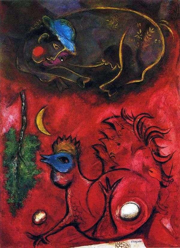 コックを聴く   Marc Chagall