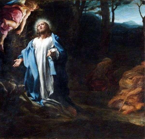 ゲッセマネの園での祈り   コレッジョ(Antonio Allegri)