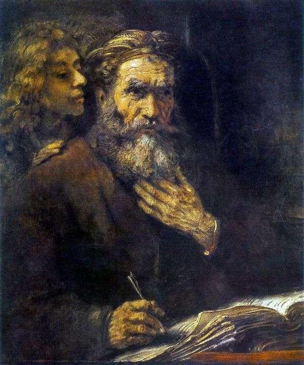 セントマシューと天使   レンブラントハーメンスヴァンライン