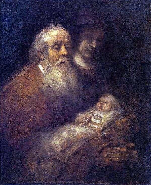 Simeon in the Temple   レンブラントハーメンスヴァンライン