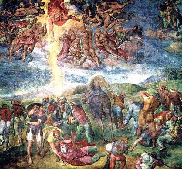 使徒パウロの改宗   ミケランジェロ・ブオナローティ