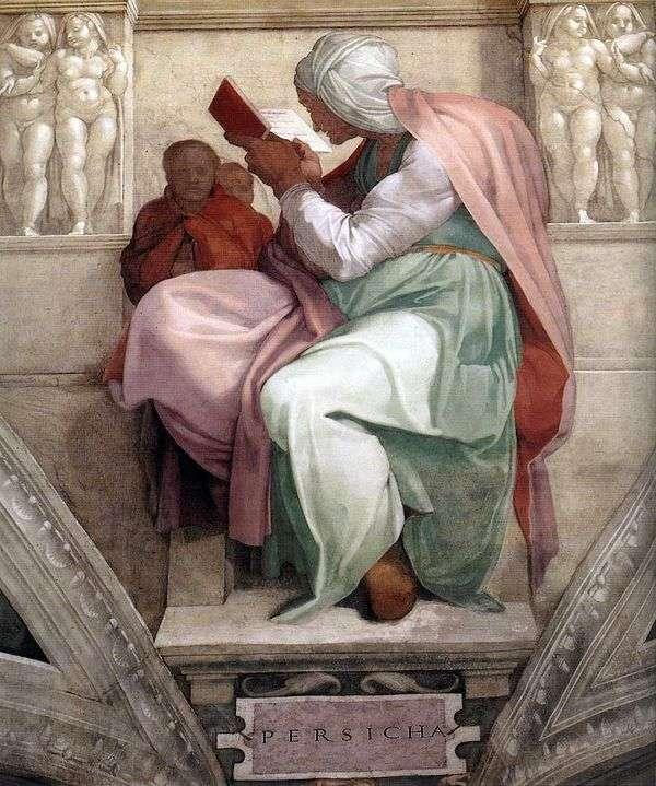 ペルシャシビル(フレスコ画)   Michelangelo Buonarroti