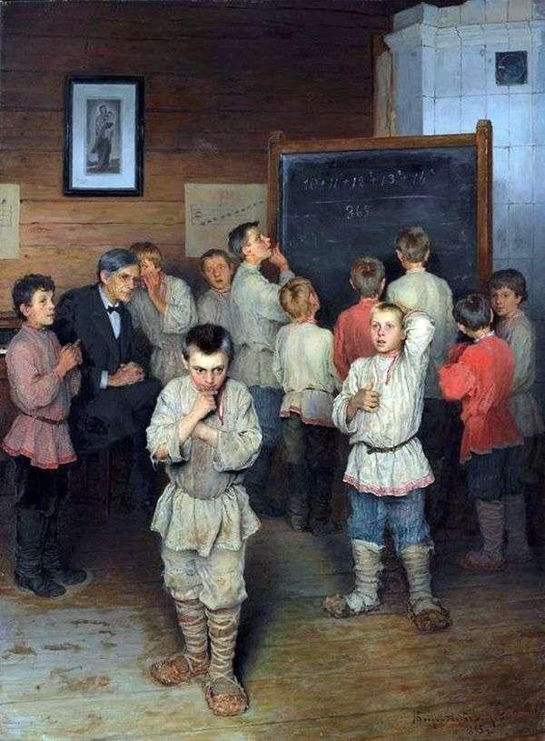 オーラルスコア   Nikolay Bogdanov Belsky