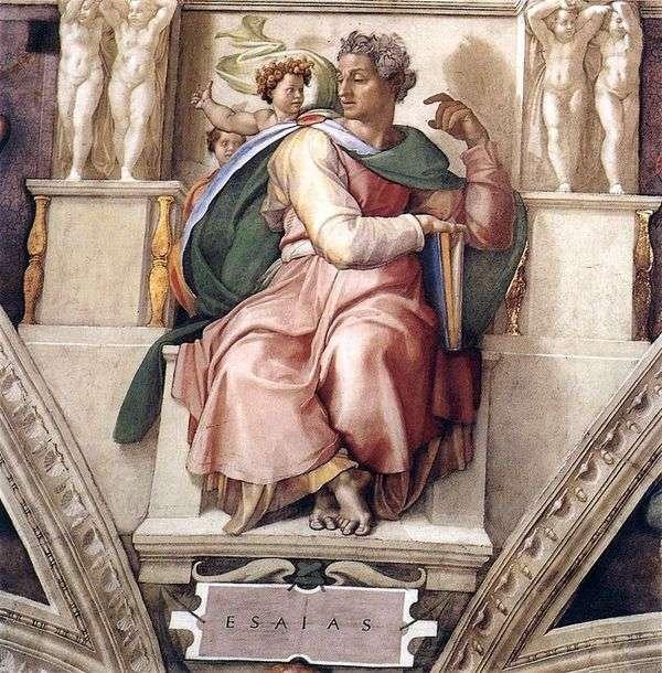 預言者イザヤ(フレスコ画)   ミケランジェロ・ブオナローティ