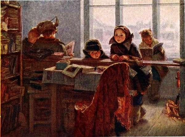 農村図書館で   イリーナShevandronova