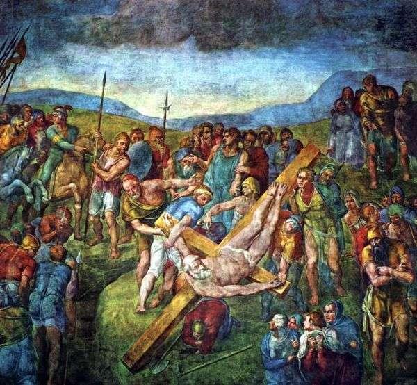 聖ペテロの磔刑   ミケランジェロ・ブオナローティ