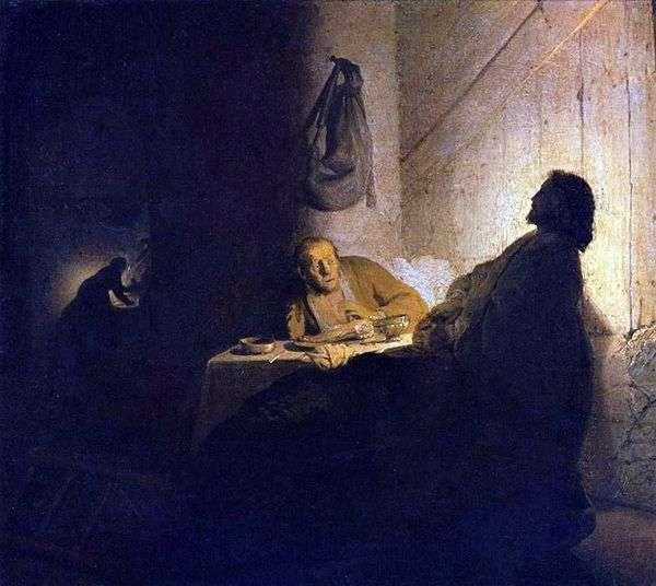 キリストと弟子たち、エマオ   レンブラントハーメンスヴァンライン
