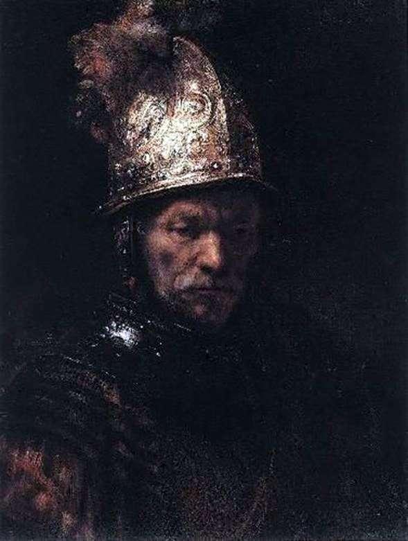 ゴールデンヘルメットの男   レンブラントハーメンスヴァンライン