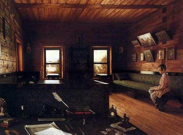 島の家のオフィス、N. P. Milyukovaの不動産   Gregory Soroka