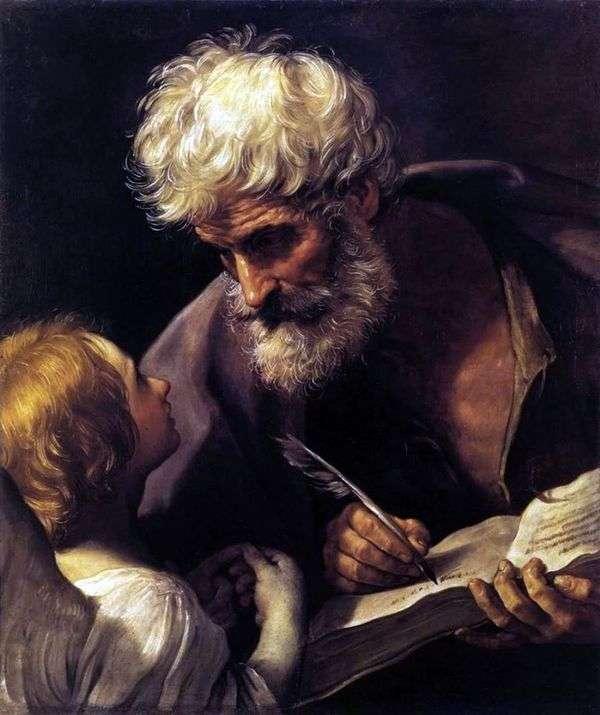 使徒マシューと天使   グイドレニ
