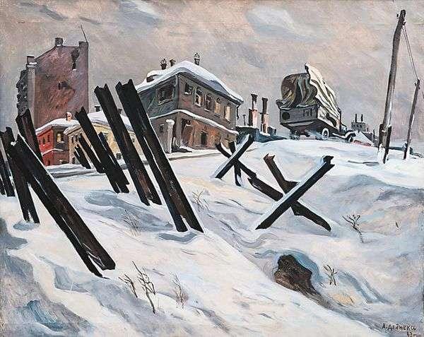 モスクワ郊外。1941年11月   Alensander Deineka