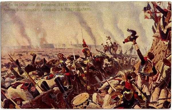 ボロジノの戦いの終わり   Vasily Vereshchagin
