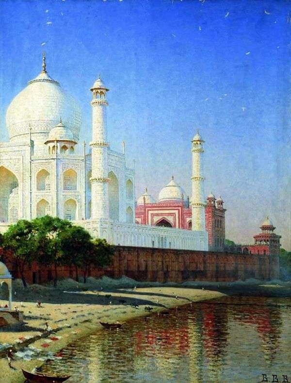 霊廟タージ・マハル   Vasily Vereshchagin