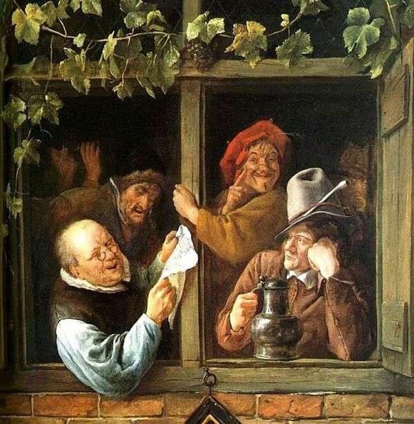 窓の修辞学   Jan Steen