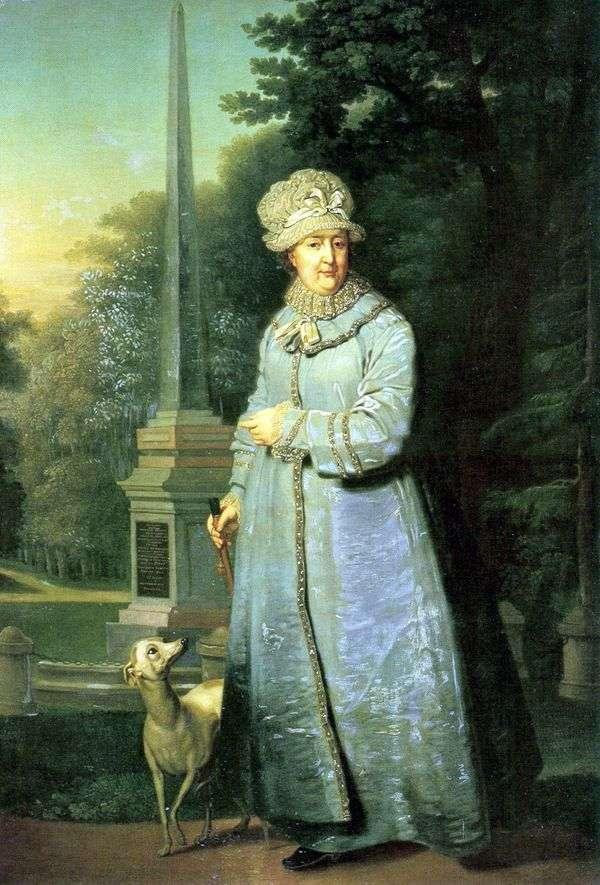 皇帝の公園のキャサリン2世   ウラジーミル・ボロビコフスキー